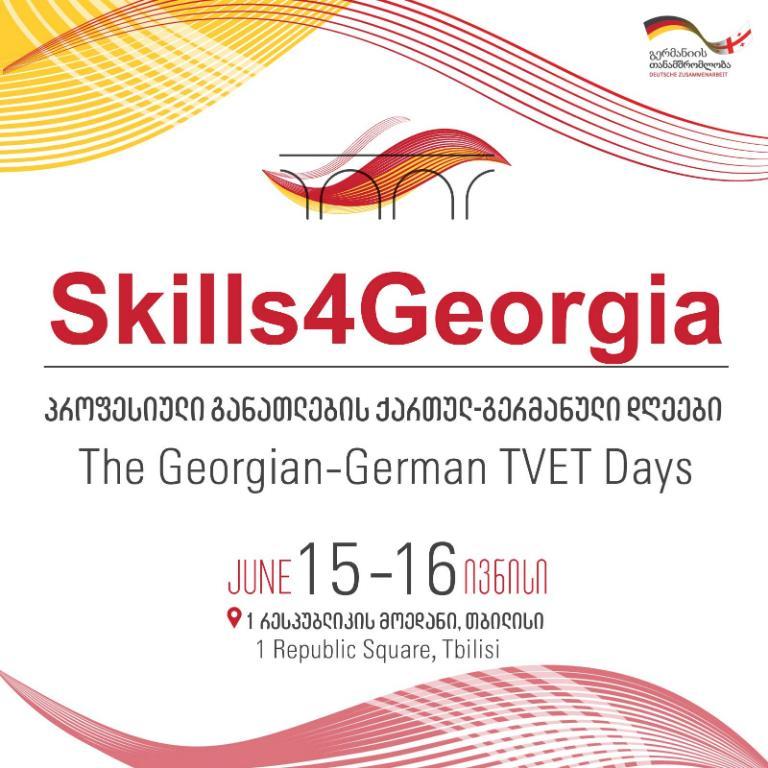TVET Days will be held on June 15-16
