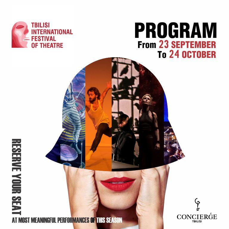Tbilisi International Festival Theater