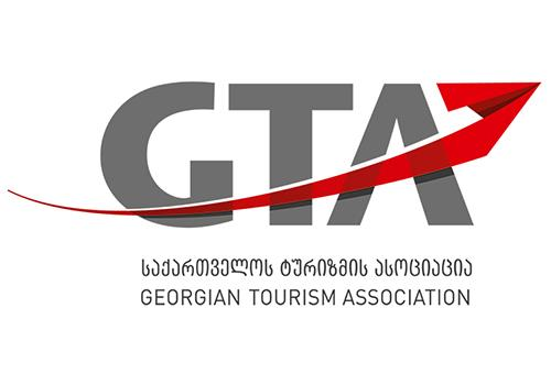 Georgian_Tourism_Asociation